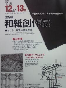 DSC_0436_1.jpg