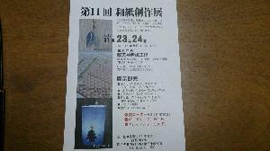 DSC_0453.jpg