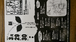 DSC_2203.jpg