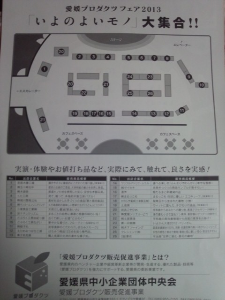DSC_2287.jpg