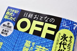 Off_4