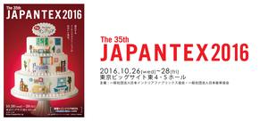 Japantex2016poster1